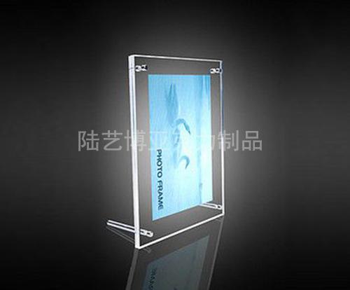 百色有机玻璃相框