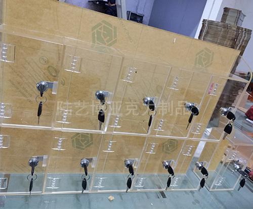 透明有机玻璃带锁盒